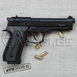 Firat Magnum_1