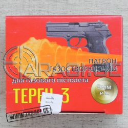 Gas 9mm_1